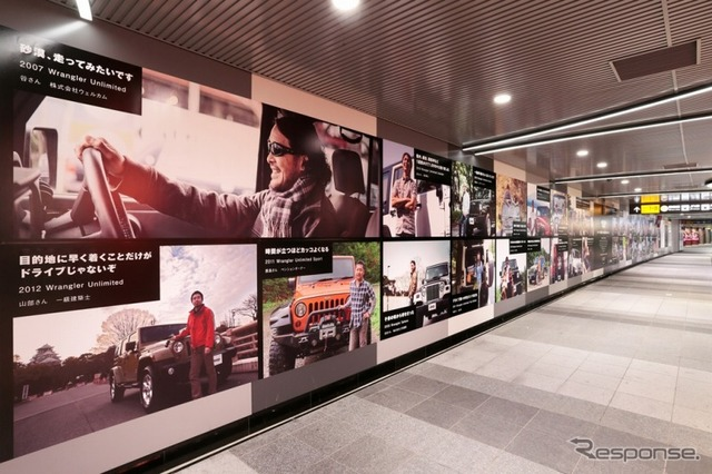 29 Meters length, Jeep posters