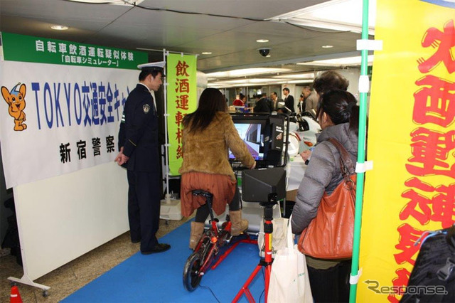 Drunk driving elimination Shinjuku campaigns ( appearance last year )
