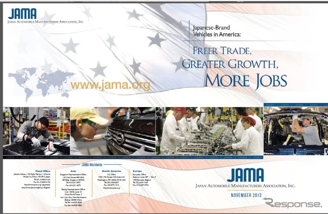 "JAMA, Freer Trade, Greater Growth, More Jobs "", U.S. Congressional officials to distribute"