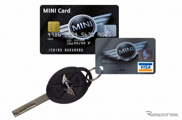 A mini to MINI card come with