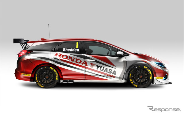 Honda Yuasa Racing's Civic Racing Car