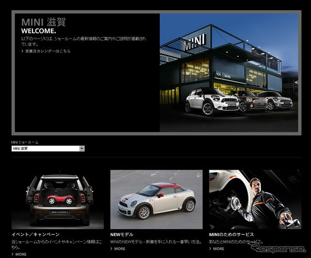 MINI Shiga (home page)