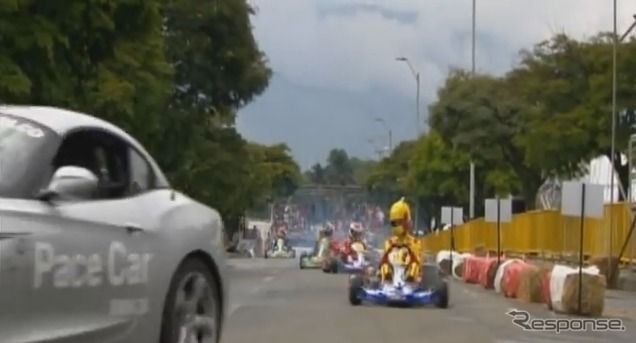 Cart events in Colombia gave montoya (video capture)