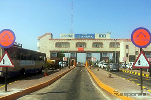 Ahmedabad mainline toll