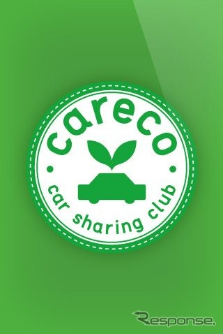 Careco, car sharing Club