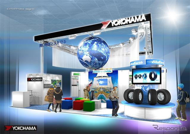Yokohama Rubber Booth Image