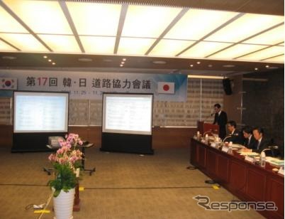 Held by the transportation Ministry of land, infrastructure and Transport Ministry and the Korea '17th times Japan-Korea Road Conference""