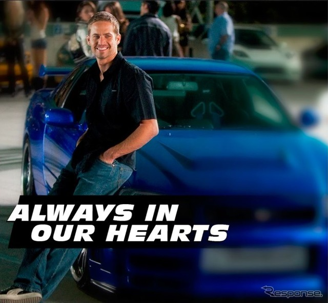 "To commemorate Paul Walker ""-fast and the furious' ("" Fast & Furious"") United States official Facebook page"