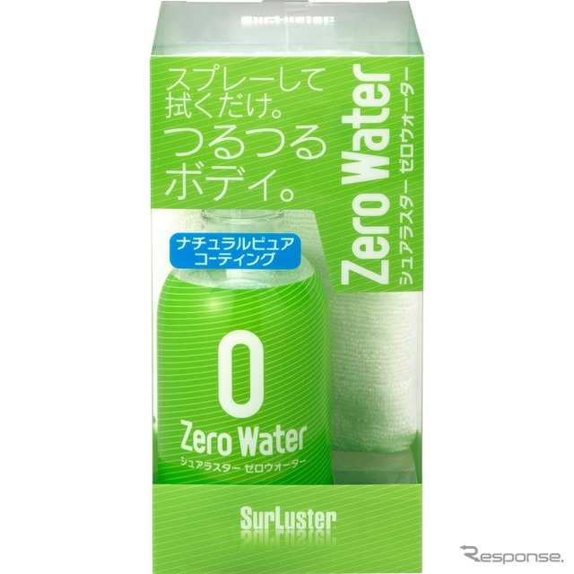 Zero water (シュアラ star)