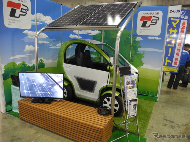 "T plan is developed by small EV charging station ""blue sky コンセントミニ"