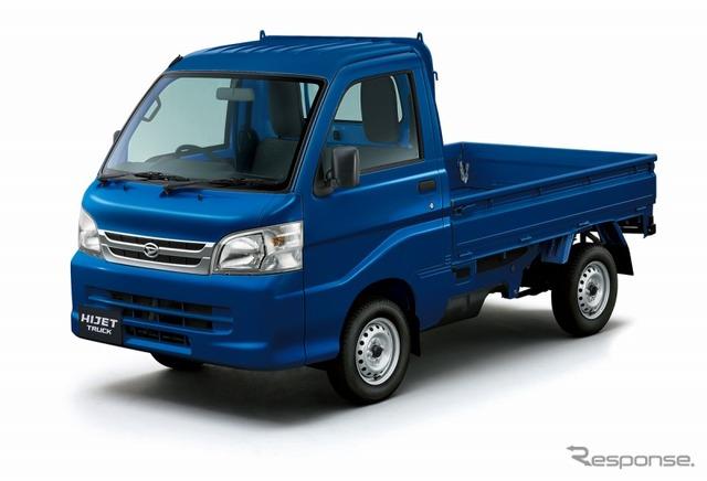 Daihatsu Hijet Truck VS series
