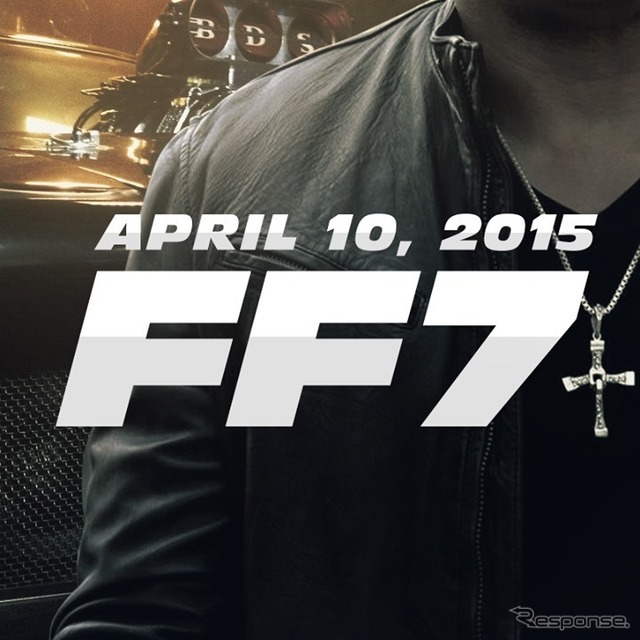 """Movie Fast and Furious 7 ( """"wild speed 7 ' ) official poster"""