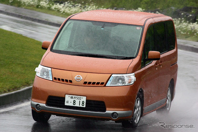 """Nissan Serena"" 20 RX"