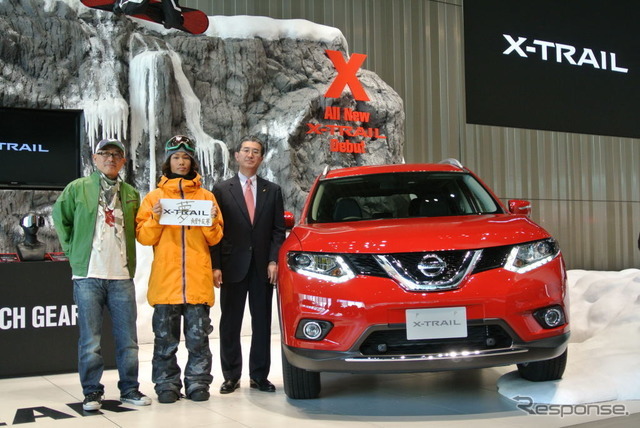 Nissan automobile new x-trail meeting