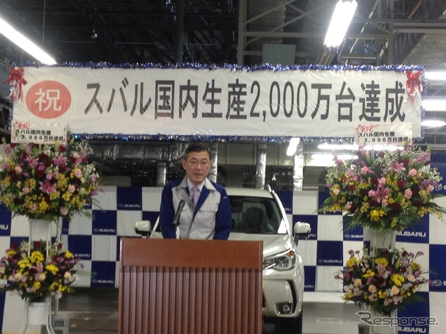 20 Millionth Vehicle Off-line Ceremony held at the Gunma Yajima Plant (Ota-shi, Gunma-ken)