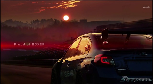 Subaru WRX STI Nürburgring race machine unveiled