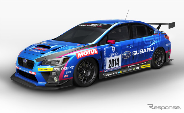 Subaru, announced the motor sports activities planned by 2014. Focusing on the Nürburgring, SUPER GT