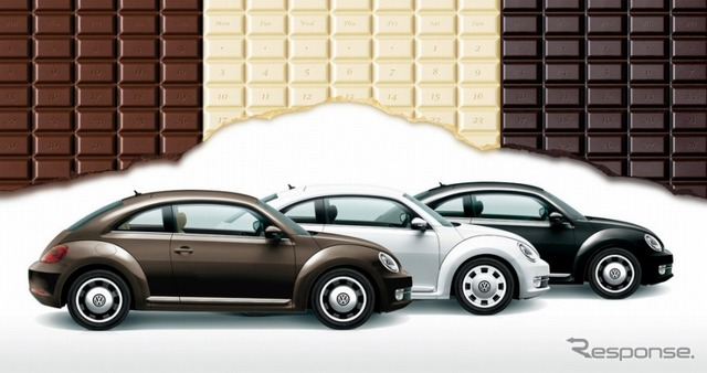 VW Escarabajo y chocolate, la leche la misma amarga