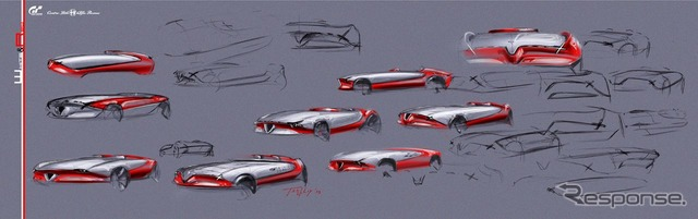 Alfa vision Turismo car notice sketch
