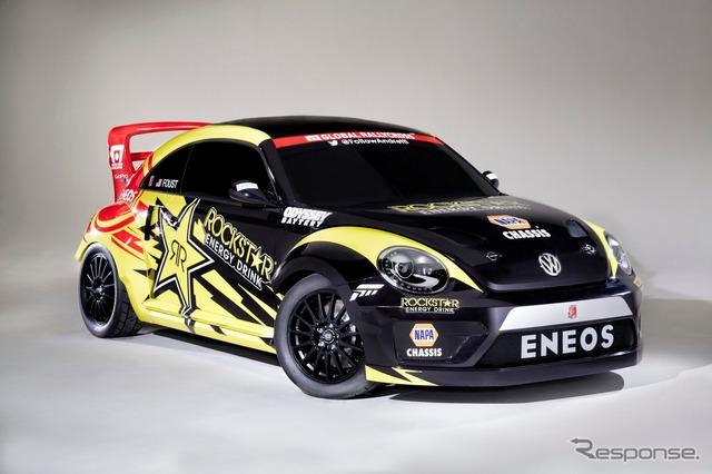 GRC Volkswagen escarabajo