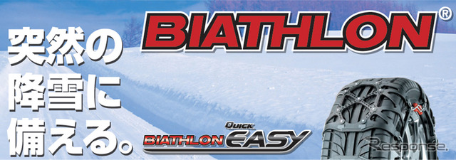 Carmate tire chains 'biathlon'