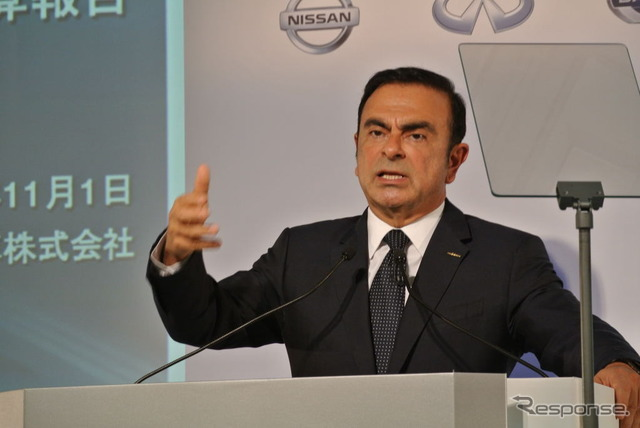 And Nissan Motors Carlos Ghosn CEO & President