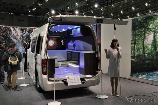 nissan caravan nv350 caravan responsejp. Black Bedroom Furniture Sets. Home Design Ideas