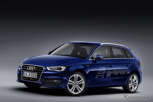 Audi A3 Sportback g ตำบล