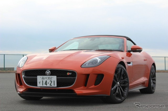 Jaguar F type V8 S convertible