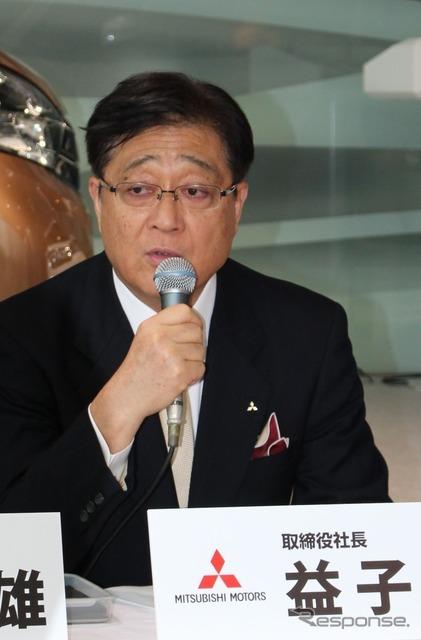 Masuko, President of Mitsubishi Motors