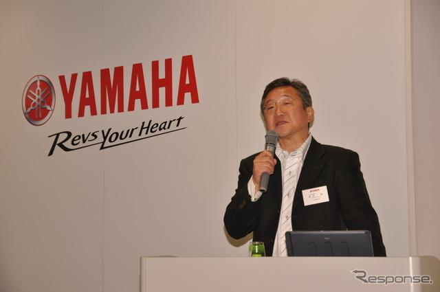 Yamaha PAS