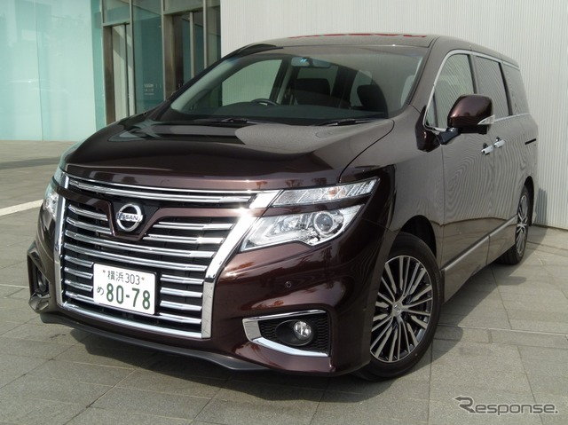 Nissan Elgrand 250 Highway Star Premium