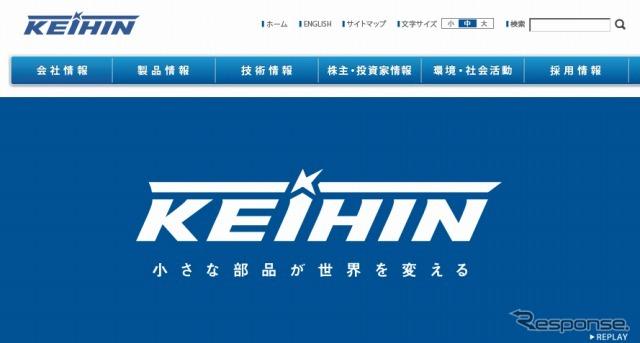 Keihin (web site)