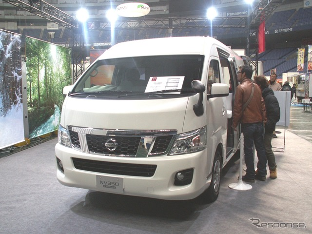 2014 Osaka Camping Car Show: Nissan exhibits NV350 Caravan Camping Car with once-Leaf battery