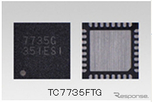 TC7735FTG Toshiba and system power supply IC