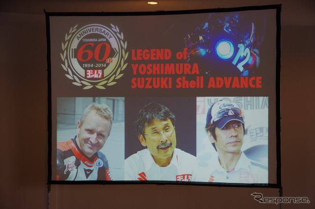 Tsujimoto and シュワンツペア is revived and the team name 'legend-of-Yoshimura-Suzuki-shell advance' Came of a surprise from the moment of the announcement, press seats