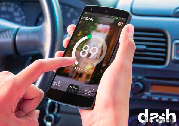 Driver-friendly Android app 'Dash'