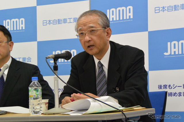 Japan Automobile Manufacturers Association 名尾 Yoshio, Vice Chairman
