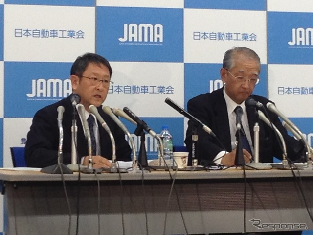 Toyoda Akio, Chairman (left)