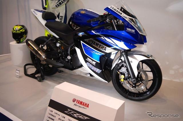Yamaha Sports Bike Yamaha 250cc New Sports