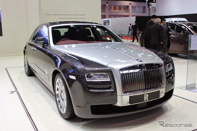 Rolls Royce ghost majestic horse collection