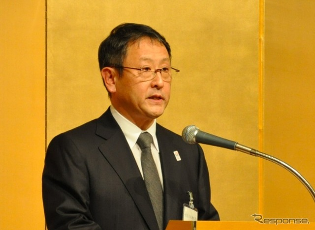 Toyota chapter Chairman of the reference image