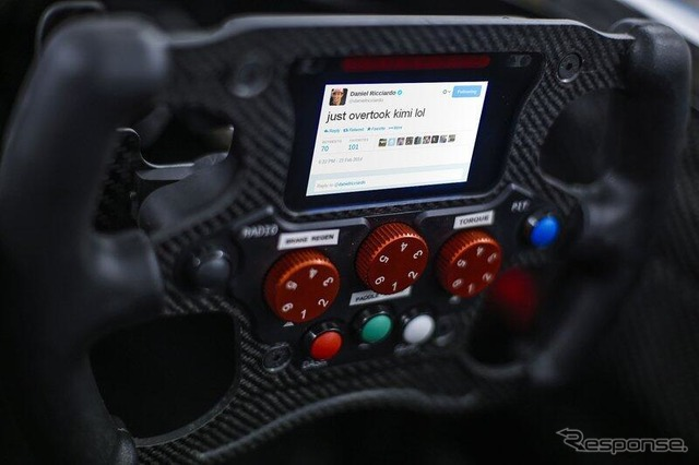 New steering wheel in the Red Bull F1 test from 4/1