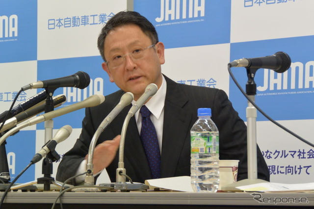 Japan Automobile Manufacturers Association, Inc. Chairman Akio Toyoda