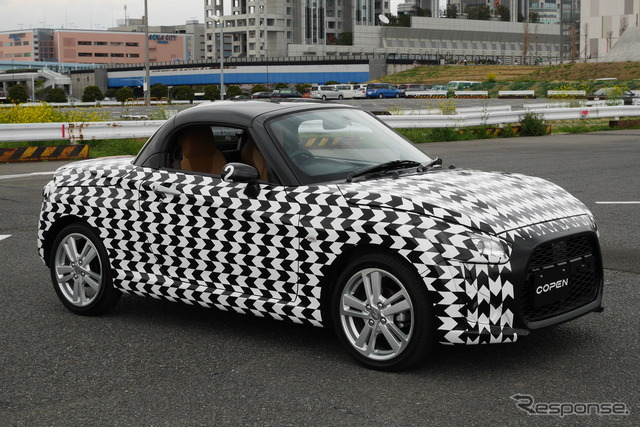 Dressed in camouflage new Copen This design shows in June is officially announced (Ueda) that
