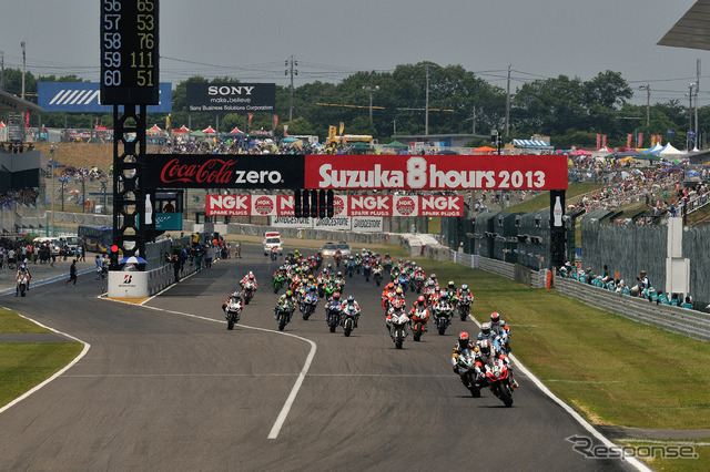 Suzuka 8 hours endurance road race (2013)