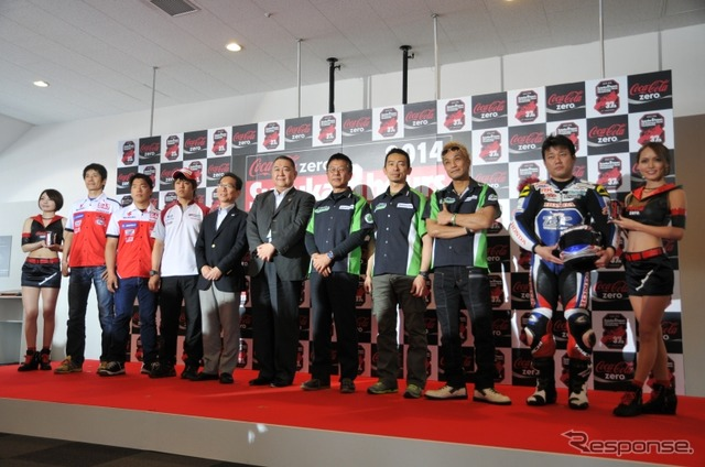On April 12 a press conference for the 2014 Suzuka 8 Hour Endurance Race was held at Suzuka Circuit