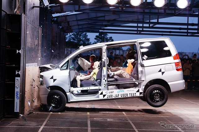 Crash test conducted as a user test of the JAF is a highlight of the open Center JARI