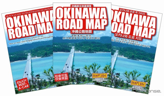 ンタカー for Okinawa roadmap English, Chinese, and Korea-language version