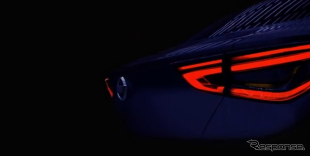 Teaser image of Nissan's new concept sedan